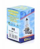 Halogenová žárovka H8 12V, 35W, patice PGJ19-1 1ks Vyrobeno v EU