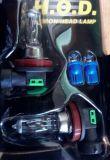 Sada žárovka H8 12V 100W + 2x žárovka T10 zdarma