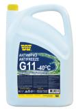 Antifreeze G11 -40 °C Ultra, zelená chladiaca kvapalina, 5L